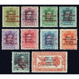 1923 ED. Marruecos 81/90 *
