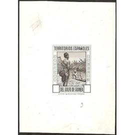 1931 ED. Guinea 202P