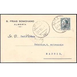 1931 ED. ELR Almería 5 us