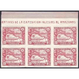 1935 ED. 694s ** [x6]