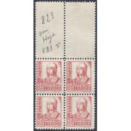 1937 ED. 823A ** [x4]
