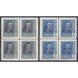 1938 ED. 845/846 ** [x4]