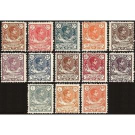 1909 ED. Guinea 59/71 **