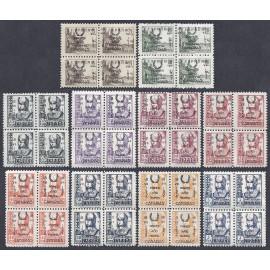 1937 ED. ELP Santa Cruz de Tenerife 26/35 ** [x4]