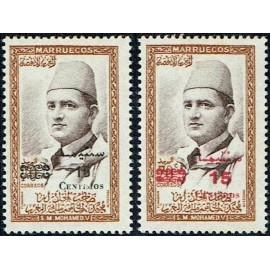 1957 ED. Marruecos Reino Independiente 19A/19B **