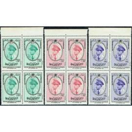 1957 ED. Marruecos Reino Independiente 27/29 ** [x4]