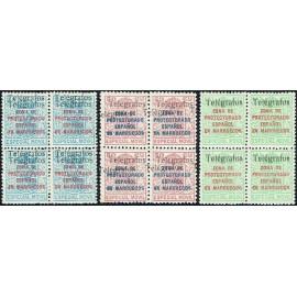 1937 ED. Marruecos Telégrafos 41Fhh/41Hhh * [x4]
