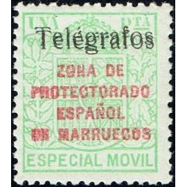 1937 ED. Marruecos Telégrafos 41Hhh *