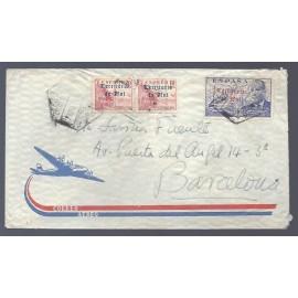Colonias Españolas ED. Ifni 40 [x2], 61