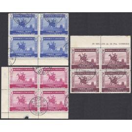 1936 ED. 723/725 us [x4]