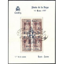 1937 ED. ELP Cádiz 27 us