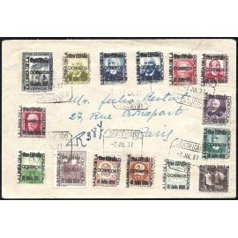 1936 ED. ELP La Línea de la Concepción 16/27, NE12, NE15 us