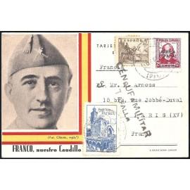 1936 ED. ELP Pamplona 14 us