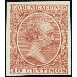 1889 ED. 217eds *