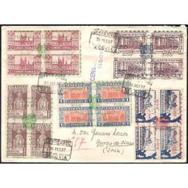 1937 ED. ELP Segovia 12/14 us (1)