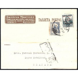 1936 ED. ELP Sevilla 22 us (1)