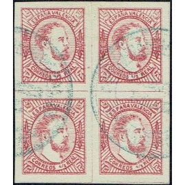 1874 ED. 159/159A us [x4]