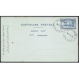 1898 Mazagan MF Enteros Postales Marruecos (1)