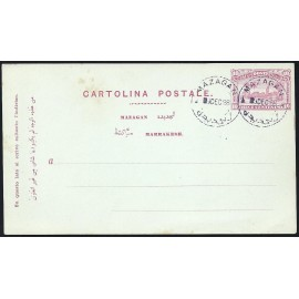 1898 Mazagan MF Enteros Postales Marruecos (2)