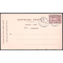 1898 Mazagan MF Enteros Postales Marruecos (3)