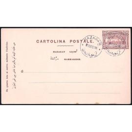 1898 Mazagan MF Enteros Postales Marruecos (3)