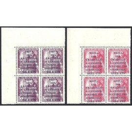 1951 ED. 1088/1089, 1088he/1089he ** [x4] (2)