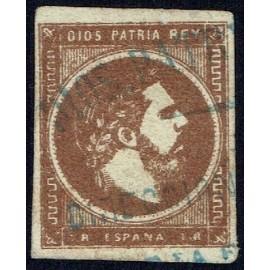 1875 ED. 161 us (6)