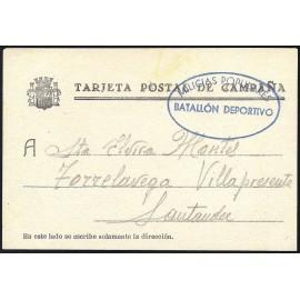 Tarjeta Postal de Campaña - Batallón Deportivo