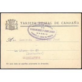 Tarjeta Postal de Campaña - Agrupación General de Camareros y Similares