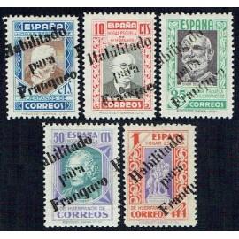 1937 ED. BHC NE 09hdx/13hdx *