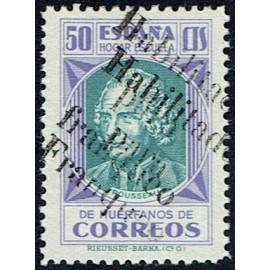 1937 ED. BHC NE 12hhdd *