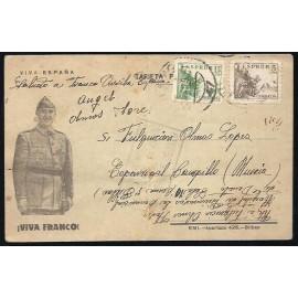 Tarjeta Postal - Patriótica [3]