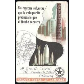 Tarjeta Postal - Comisionado General de Guerra. Comisión de Propaganda. Inspección Centro.