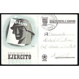 Tarjeta Postal - 1er Cuerpo Ejército Comisariado [1]