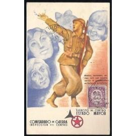 Tarjeta Postal - Ejército del Centro. Estado Mayor. Comisariado de Guerra. Inspección del Centro. [2]