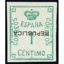 1931 ED. ELR Almería 1hcci **