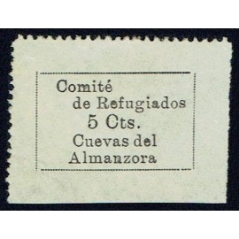 CUEVAS DE ALMANZORA Sofima 1 *