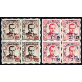 1938 ED. BHC NE 20/21, NE 23/28 **