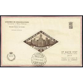 1937 ED. BHC 17 us