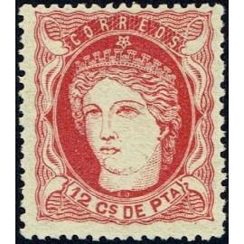 1870 ED. NE 3 *