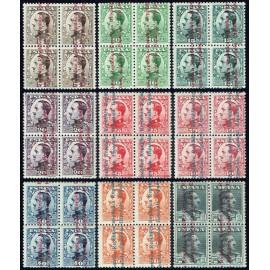 1931 ED. 594N/602N ** [x4]