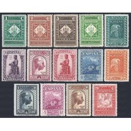 1931 ED. 636/649 ** (3)