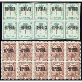 1931 ED. ELR Barcelona 05 + 05he + 05hea + 05heb, 06 + 06he + 06hea + 06heb ** [x10]