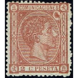 1875 ED. 162it *