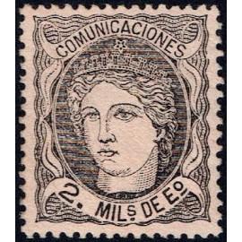 1870 ED. 103 *