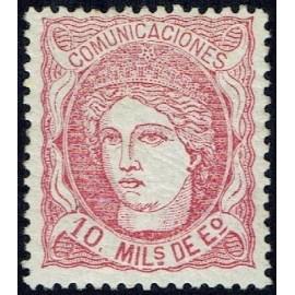 1870 ED. 105 * (5)