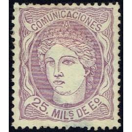 1870 ED. 106a * (3)