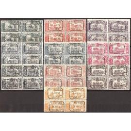 1905 ED. 257/266 us [x4]