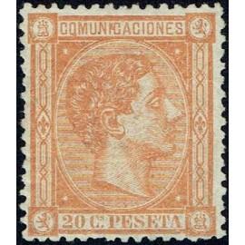 1875 ED. 165 * (3)