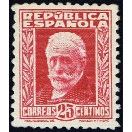 1932 ED. 667 **